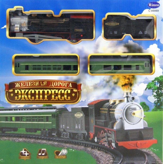 Иллюстрация 1 из 13 для Железная дорога (C-00069)   Лабиринт - игрушки. Источник: Лабиринт