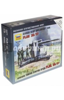 Немецкое зенитное орудие FLAK-36 с расчетомБронетехника и военные автомобили (1:72)<br>Немецкое зенитное орудие FLAK-36 с расчетом<br>Набор состоит из<br>*Немецкого зенитного орудия FLAK-36 с расчетом<br>*4 неокрашенных солдатиков<br>*1 отрядная подставка с флагом<br>*1 карточка отряда<br>Масштаб: 1/72.<br>Сделано в России.<br>Упаковка: картонная коробка.<br>