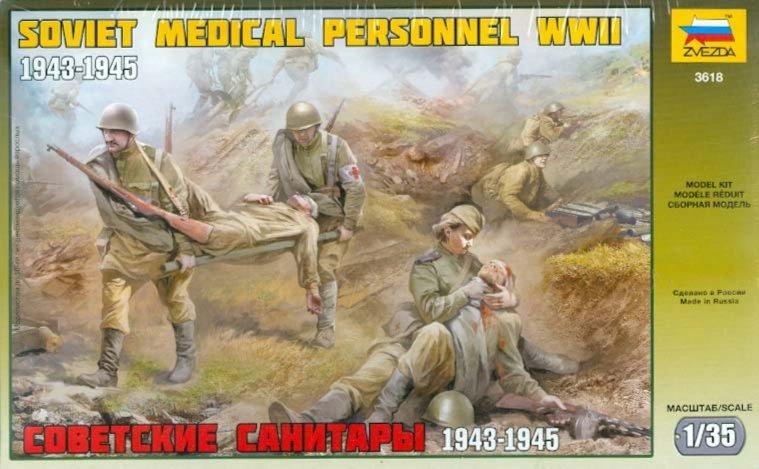 Иллюстрация 1 из 5 для Советские санитары. 1943-1945 (3618) | Лабиринт - игрушки. Источник: Лабиринт
