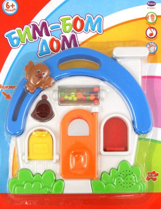 """Иллюстрация 1 из 4 для Домик """"Бим Бом Дом"""" (PT-00041)   Лабиринт - игрушки. Источник: Лабиринт"""