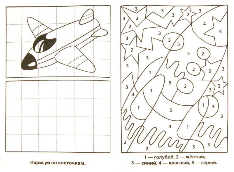 Рисунки по клеточкам раскрасить