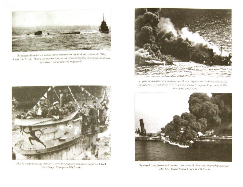 Иллюстрация 1 из 16 для Тайны подводной войны. 1914-1945 - Махов, Баженов, Нагирняк   Лабиринт - книги. Источник: Лабиринт