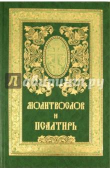 Обложка книги Человек - носитель вечной жизни