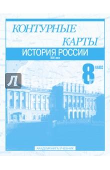 А с пушкин и его сказки читать онлайн