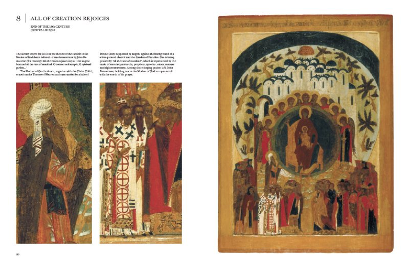 Иллюстрация 1 из 3 для Icons. Masterpieces of Russian Art - Olga Polyakova | Лабиринт - книги. Источник: Лабиринт