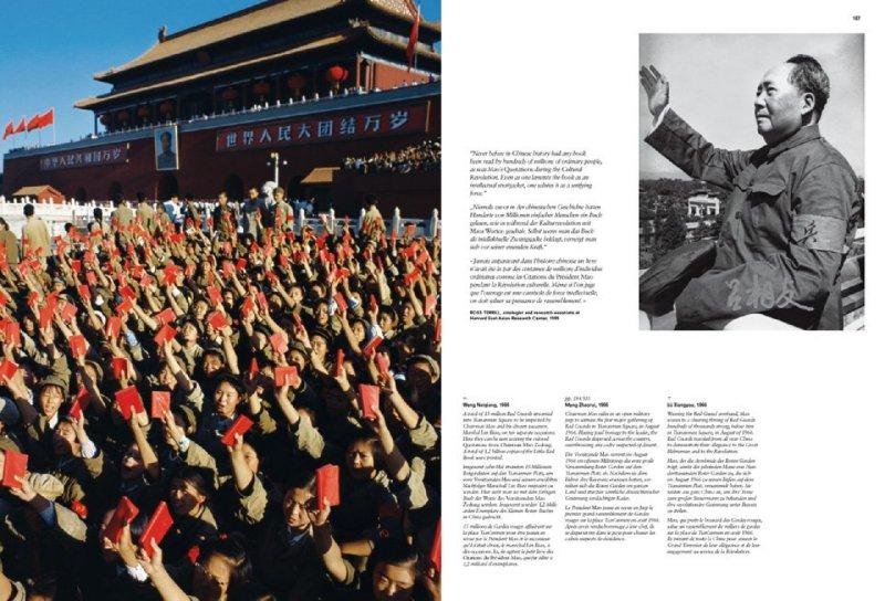 Иллюстрация 1 из 2 для China Portrait of a Country - Smith, Kynge | Лабиринт - книги. Источник: Лабиринт
