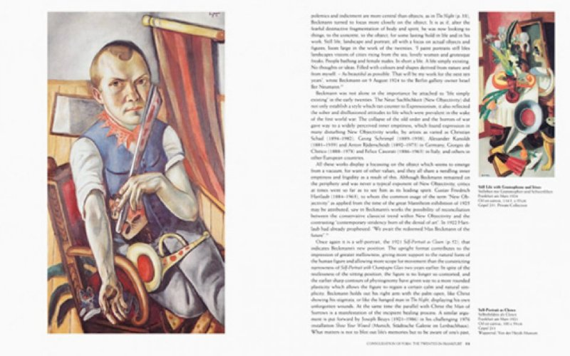 Иллюстрация 1 из 2 для Beckmann - Reinhard Spieler | Лабиринт - книги. Источник: Лабиринт
