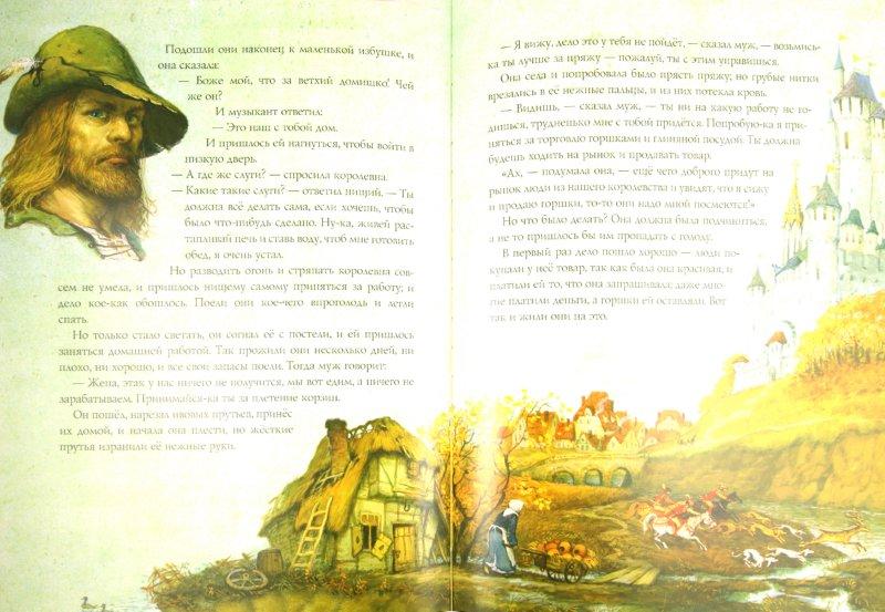 Иллюстрация 1 из 25 для Большая книга лучших сказок братьев Гримм - Гримм Якоб и Вильгельм   Лабиринт - книги. Источник: Лабиринт