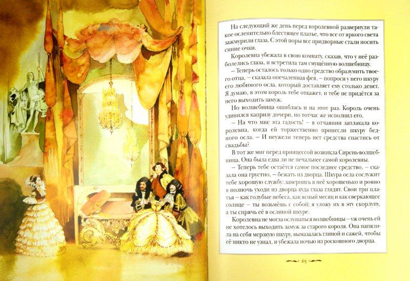 Иллюстрация 1 из 13 для Большая книга лучших сказок Шарля Перро - Шарль Перро   Лабиринт - книги. Источник: Лабиринт