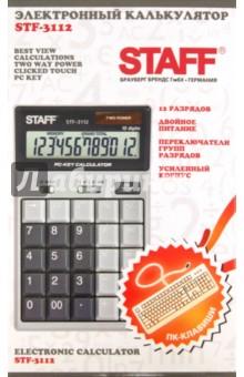 Калькулятор настольный STF-3112 (250289)Калькуляторы<br>Электронный калькулятор, выполняющий основные математические функции. Большой дисплей, и компьютерные клавиши создают дополнительное удобство в работе.<br>12 разрядов. <br>Компьютерные клавиши. <br>Клавиша 00. <br>Питание - гальваническая батарея + светочувствительный элемент. <br>Усиленный корпус<br>Переключатели групп разрядов<br>Прилагается гарантийный талон на 12 мес. со дня продажи.<br>Сделано в Китае.<br>