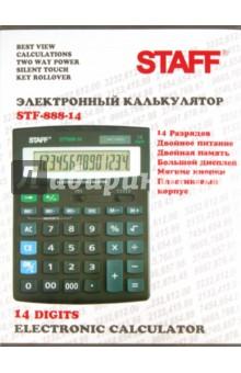 Калькулятор настольный STF-888-14 (250182)