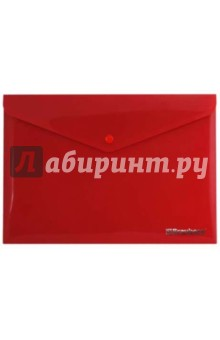 Папка-конверт с кнопкой непрозрачная А4 красная (221364)