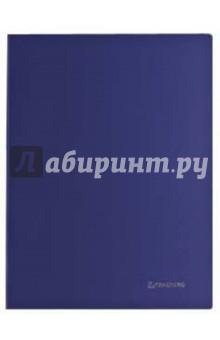 Папка с металлическим скоросшивателем и внутренним карманом, темно-синяя (221352)