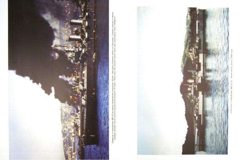 Иллюстрация 1 из 16 для Самые скорострельные крейсера - Патянин, Токарев | Лабиринт - книги. Источник: Лабиринт
