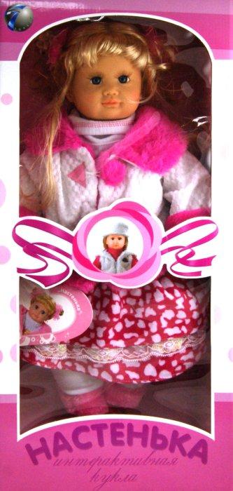 Иллюстрация 1 из 5 для Кукла Настенька, функциональная (003MY) | Лабиринт - игрушки. Источник: Лабиринт