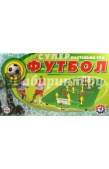 Настольная игра Суперфутбол (0946)