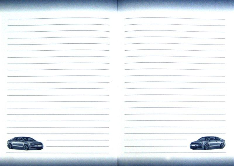 Иллюстрация 1 из 5 для Записная книжка Автомобилиста (24237) | Лабиринт - книги. Источник: Лабиринт