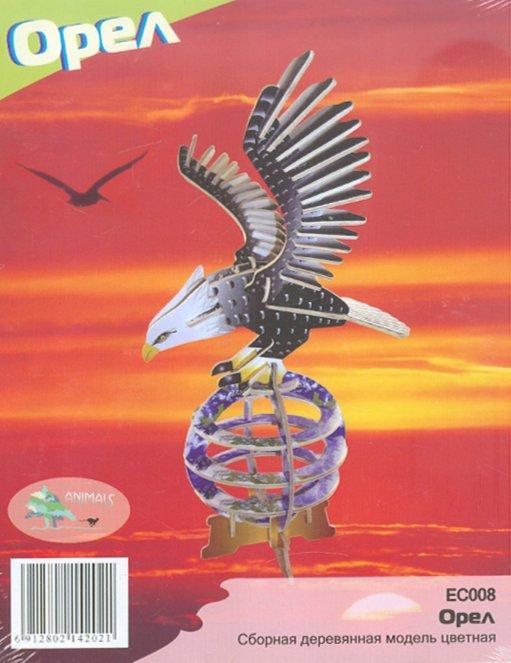Иллюстрация 1 из 7 для Орел (EC008 )   Лабиринт - игрушки. Источник: Лабиринт