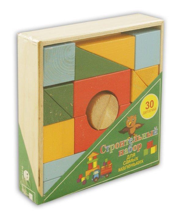 Иллюстрация 1 из 9 для Строительный набор. 30 деталей (СЦ2152) | Лабиринт - игрушки. Источник: Лабиринт