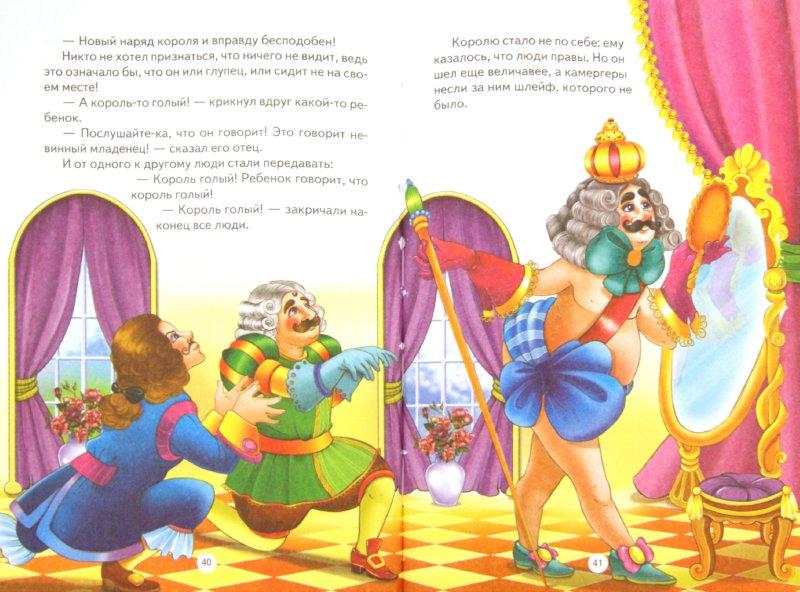 Иллюстрация 1 из 5 для Волшебные сказки - Ханс Андерсен | Лабиринт - книги. Источник: Лабиринт