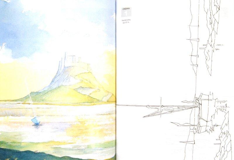Иллюстрация 1 из 2 для Рисуем по схемам: Морские пейзажи: Акварель - Тони Коулишоу | Лабиринт - книги. Источник: Лабиринт