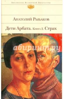 История украины 5 класс учебник читать онлайн на русском