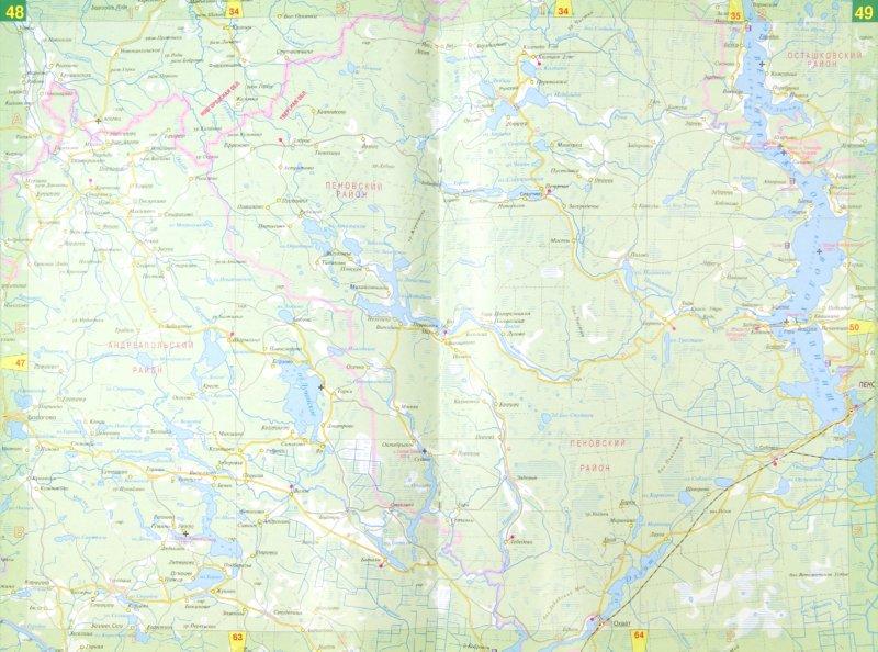 Иллюстрация 1 из 8 для Тверь. Тверская область | Лабиринт - книги. Источник: Лабиринт