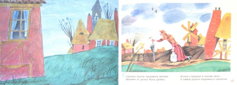 Иллюстрация 1 из 29 для А дело было ночью - Самуил Маршак | Лабиринт - книги. Источник: Лабиринт