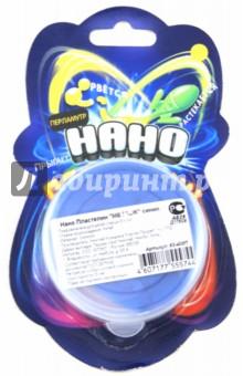 Нано Пластилин METALIK синий
