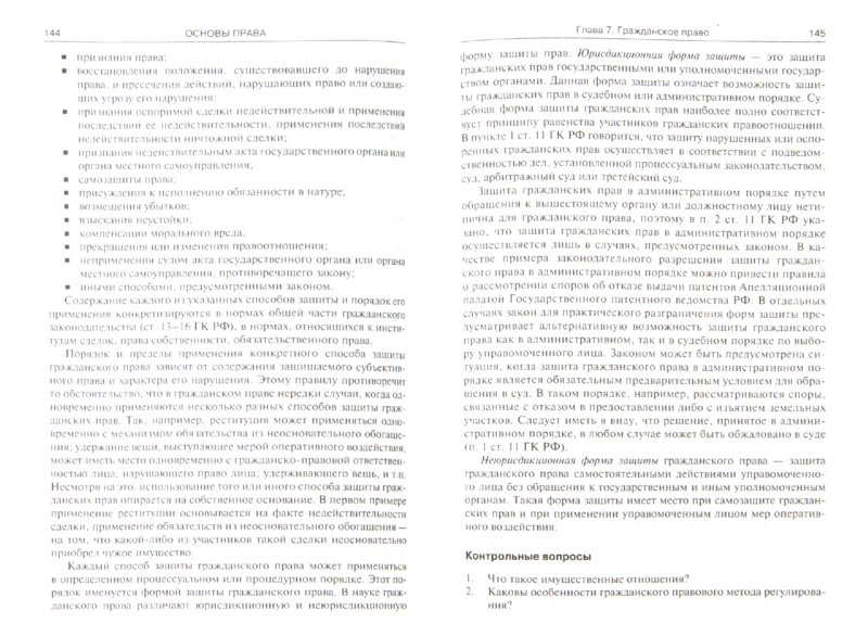 Дригола Эдуард Владимирович, Казельникова Виктория Сергеевна ... c105ac4d435