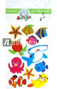 "Наклейки детские ""Море 2"" (ZF010)"