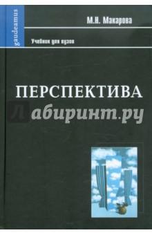 Matematyka konkretna 2001