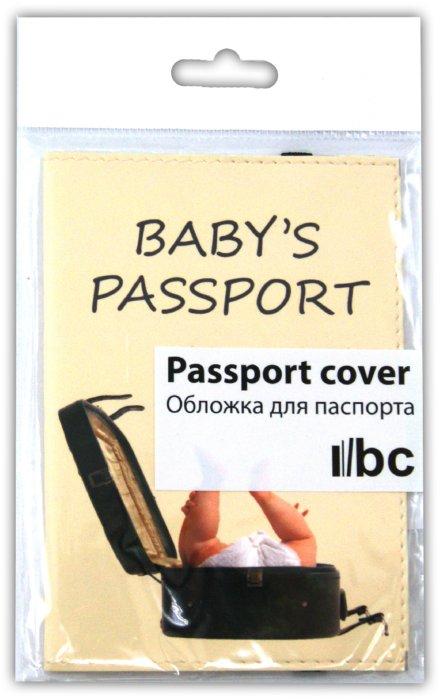 Иллюстрация 1 из 5 для Обложка для паспорта (Ps 7.5.8.)   Лабиринт - канцтовы. Источник: Лабиринт