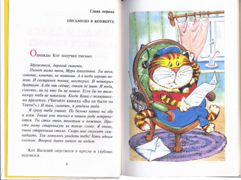 Иллюстрация 1 из 13 для А нас и здесь неплохо кормят! - Александр Курляндский | Лабиринт - книги. Источник: Лабиринт