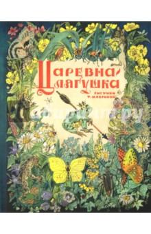 Мастер советской детской книги