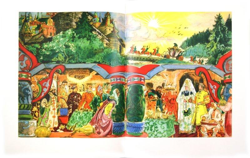 Иллюстрация 1 из 65 для Царевна-лягушка: русская народная сказка из сборника А. Н. Афанасьева   Лабиринт - книги. Источник: Лабиринт