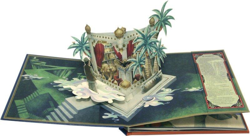 Про выставку и обзор: Книги - панорамы (Pop-Up Book): katya_rogozkina