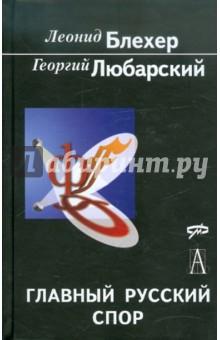 Книги амазарака читать онлайн