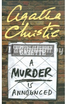 A Murder is AnnouncedХудожественная литература на англ. языке<br>The villagers of Chipping Cleghorn are agog with curiosity when the Gazette advertises: A murder is announced and will take place on Friday October 29th, at Little Paddocks at 6.30 p.m..<br>А childish practical joke? Or a spiteful hoax? Unable to resist the mysterious invitation, the locals arrive at Little Paddocks at the appointed time when, without warning, the lights go out and a gun is fired. When they come back on, a gruesome scene is revealed. <br>An impossible crime? Only Miss Marple can unravel it.<br>