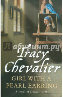 Chevalier Tracy Girl with a Pearl earring