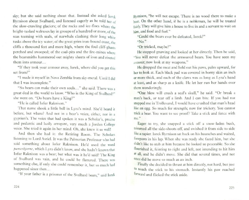 Иллюстрация 1 из 11 для Northern Lights (Golden Compass) - Philip Pullman   Лабиринт - книги. Источник: Лабиринт