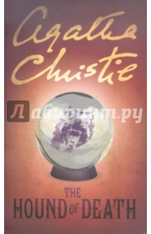 Обложка книги The Hound of Death (Agatha Christie Collection)