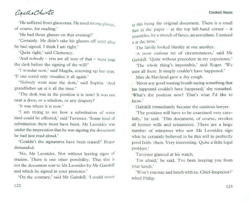 Иллюстрация 1 из 2 для Crooked House (На английском языке) - Agatha Christie   Лабиринт - книги. Источник: Лабиринт
