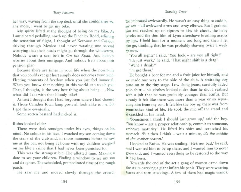 Иллюстрация 1 из 25 для Starting Over - Tony Parsons | Лабиринт - книги. Источник: Лабиринт