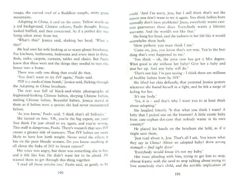 Иллюстрация 1 из 2 для The Family Way - Tony Parsons | Лабиринт - книги. Источник: Лабиринт