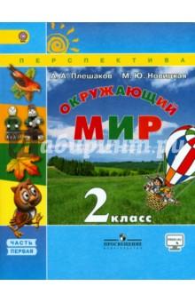Читать учебник по истории 5 класс шевченко