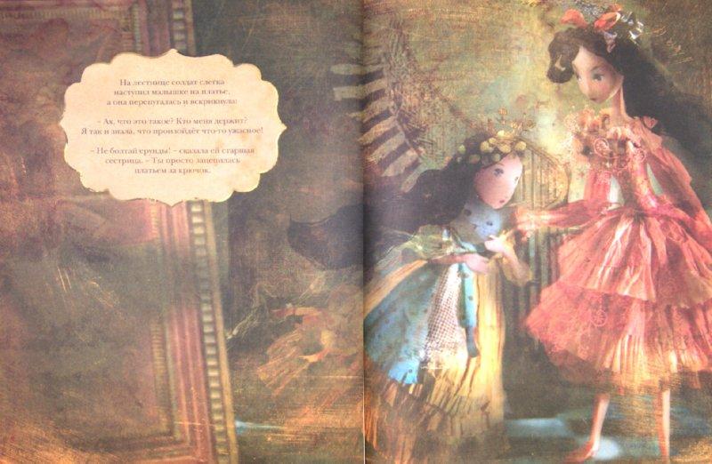 Иллюстрация 1 из 24 для Двенадцать танцующих принцесс - Гримм Якоб и Вильгельм | Лабиринт - книги. Источник: Лабиринт