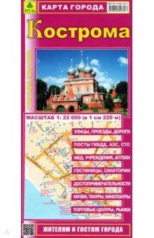 Кострома. Карта города