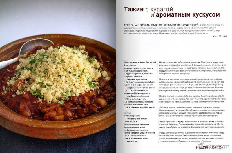 Рецепты от гордона рамзи рецепт