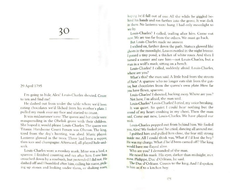 Иллюстрация 1 из 2 для Revolution - Jennifer Donnelly | Лабиринт - книги. Источник: Лабиринт